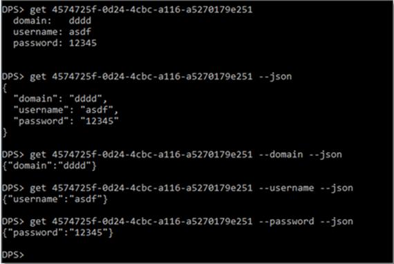 Devolutions-password-server-command-line